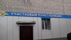 Характеристика на жителя села от администрации