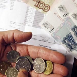 komu-polozheny-subsidii-na-oplatu_2
