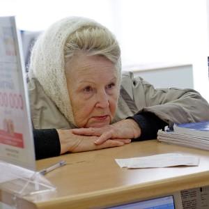 lgoty-pensioneram-po-oplate_2