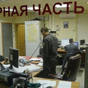 otdelenie-policii-po-adresu-propiski