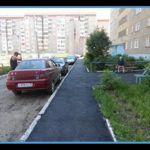 pridomovaya-territoriya-mnogokvartirnogo-doma-parkovka