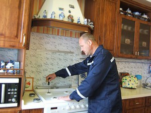 газификация многоквартирного жилого дома