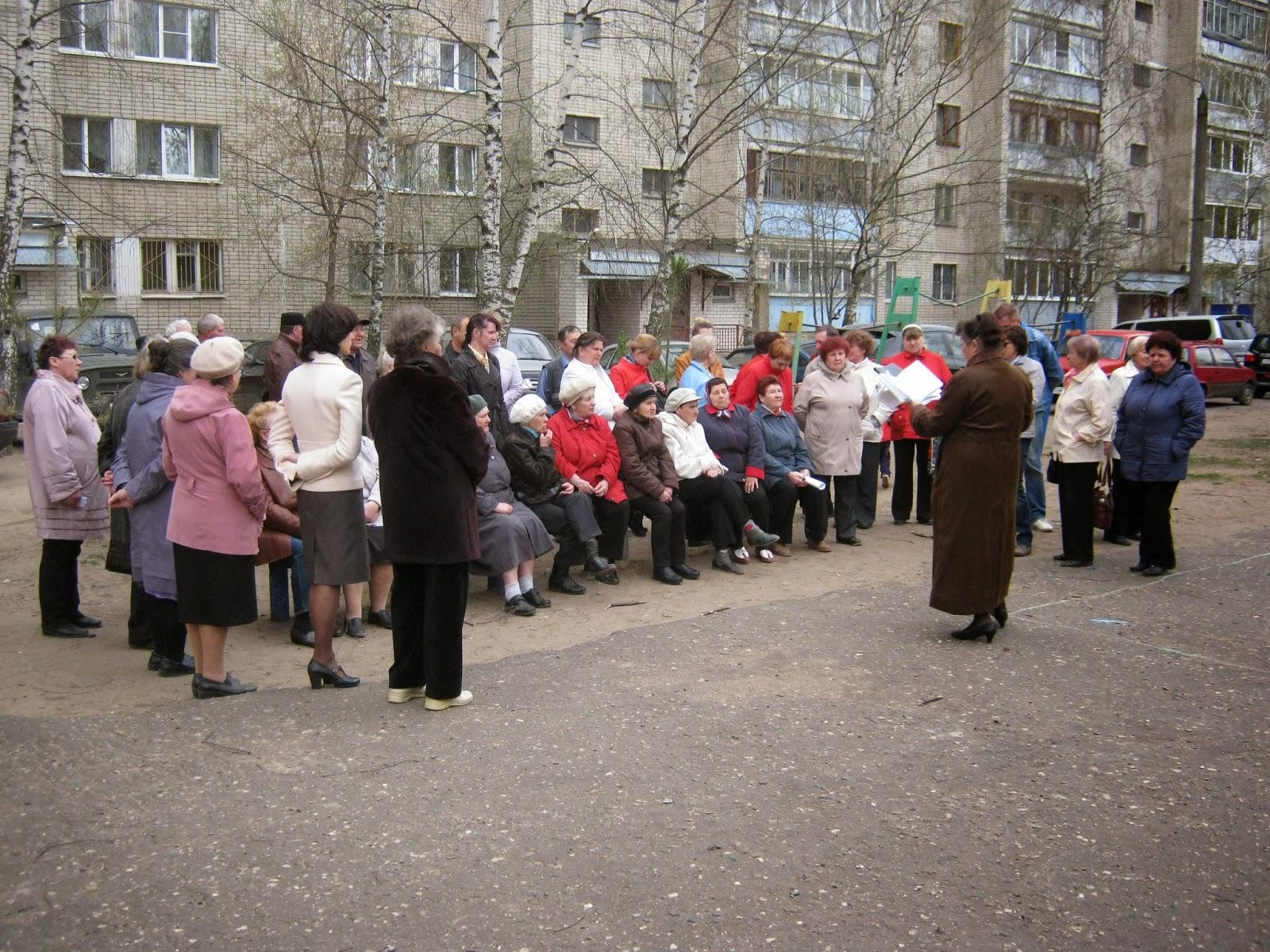 протокол собрания жильцов образец