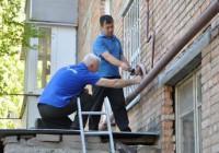 Капитальный ремонт жилых домов что входит